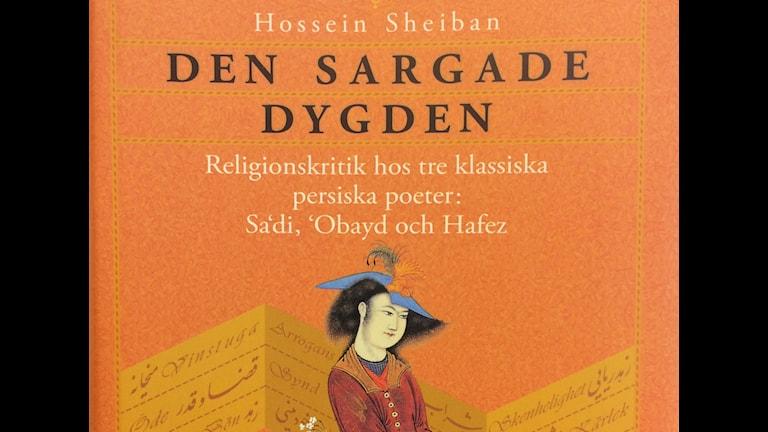 کتاب تقوای مصدوم از حسین شیبان که پژوهشی ست در نقد سعدی، حافظ و عبید از مذهب
