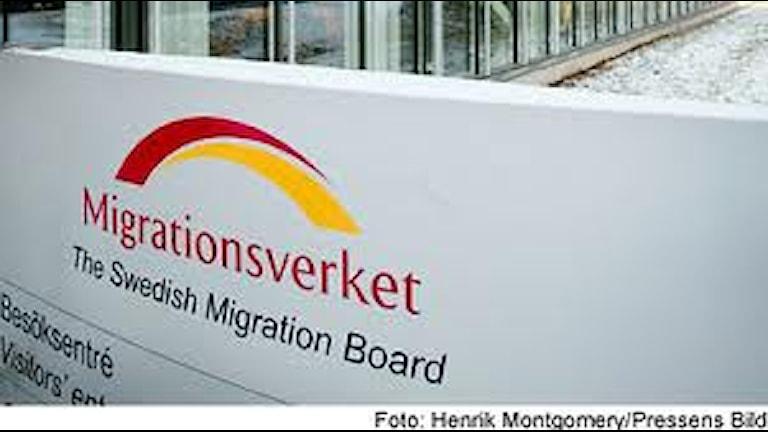 اداره ی مهاجرت