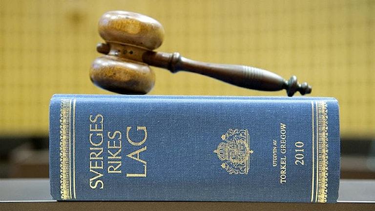 درخواست برای افزایش مجازات جرایم ناموسی
