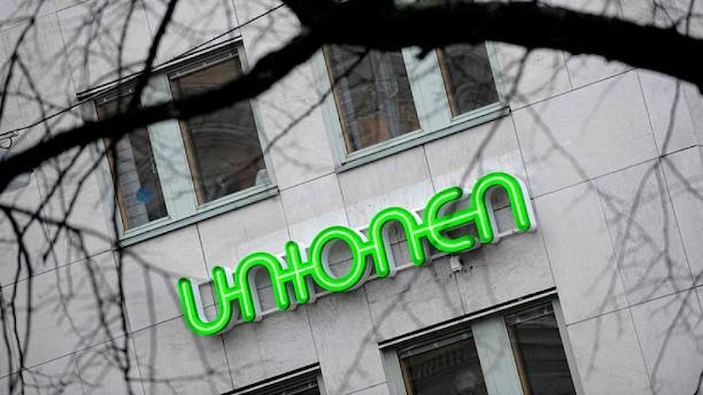 اتحادیه صنفی یونیونِن اعلام کرده است که درصورت به توافق نرسیدن با کارفرما، از روز دوشنبه یک اعتصاب سراسری را آغاز می کند