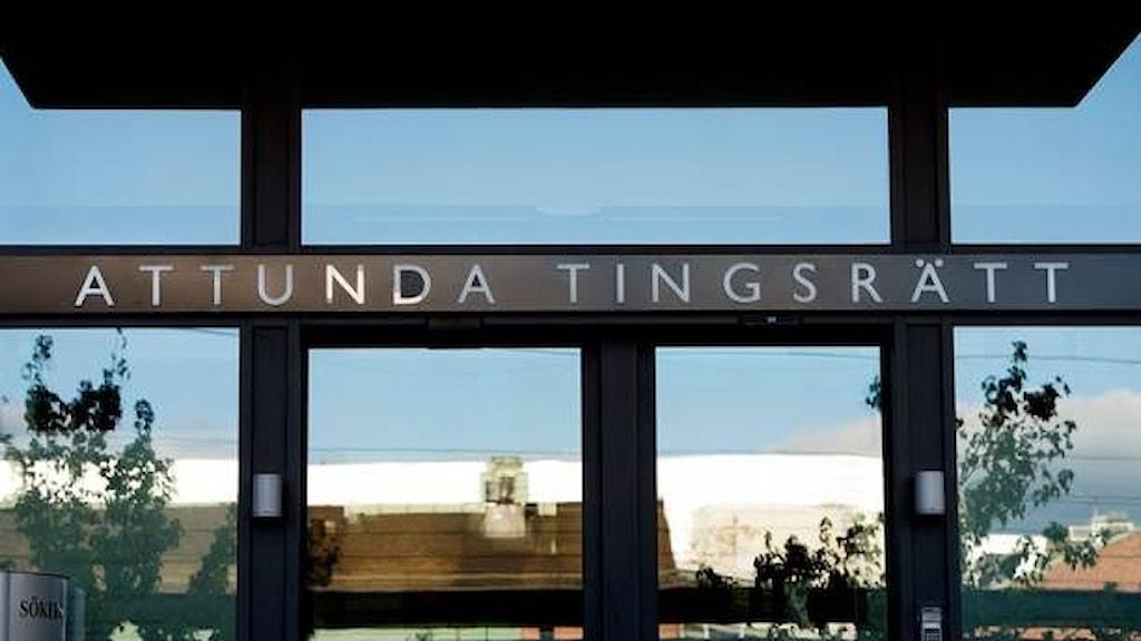 دادگاه اتوندا در استکهلم