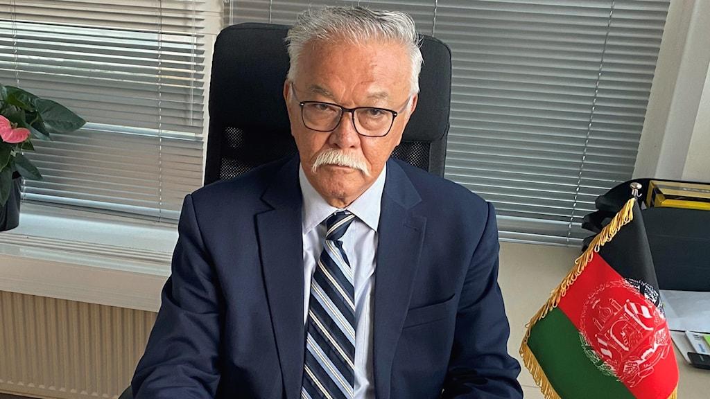 عباس نویان، سفیر دولت پیشین افغانستان در استکهلم.