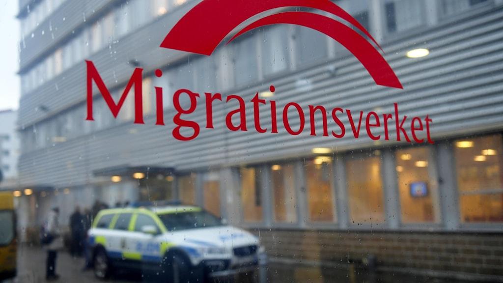 بیش از صد پژوهشگر خواهان توقف اجرایی شدن قوانین مهاجرتی جدید در سویدن شدهاند.
