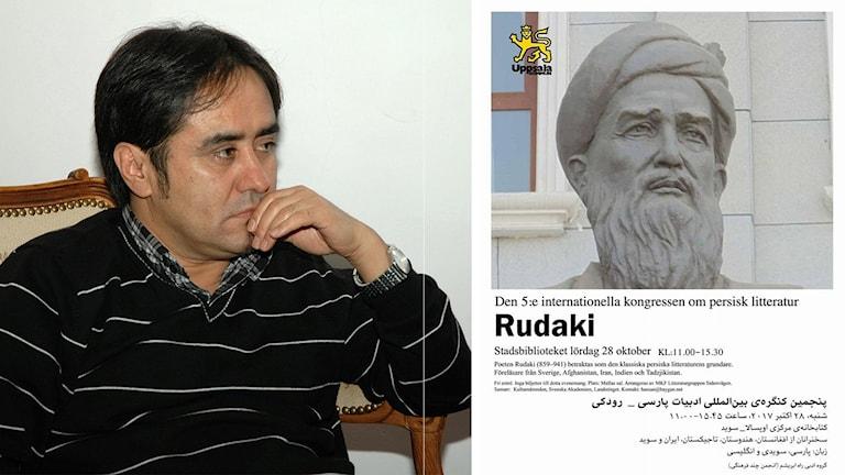 Sharif Saeedi Rudaki