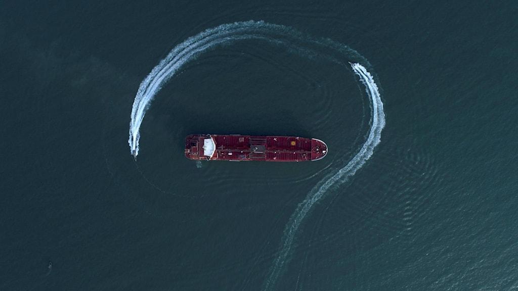 تنش در خلیج فارس