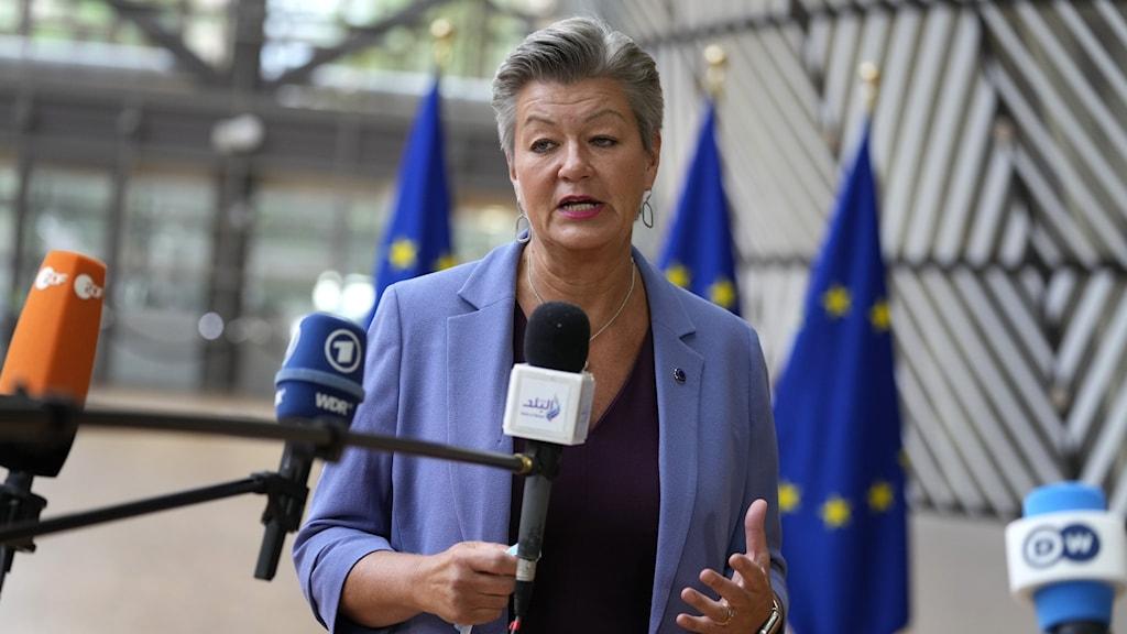 کمک اتحادیه اروپا به مردم افغانستان برای جلوگیری از ورود آنها به این اتحادیه