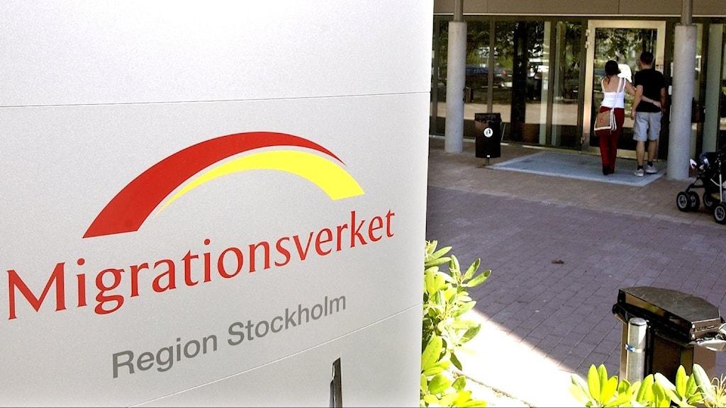 دفتر اداره مهاجرت در استکهلم