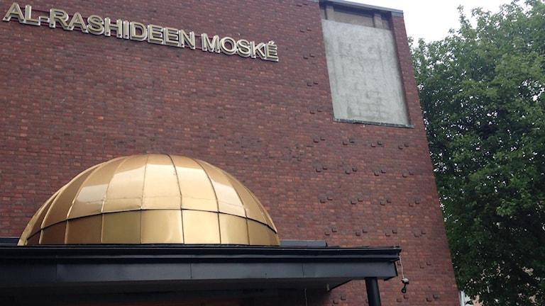 Al-Rashideen moské i Gävle där mannen predikade förra sommaren. Foto: Lovisa Svenn/ Sveriges Radio