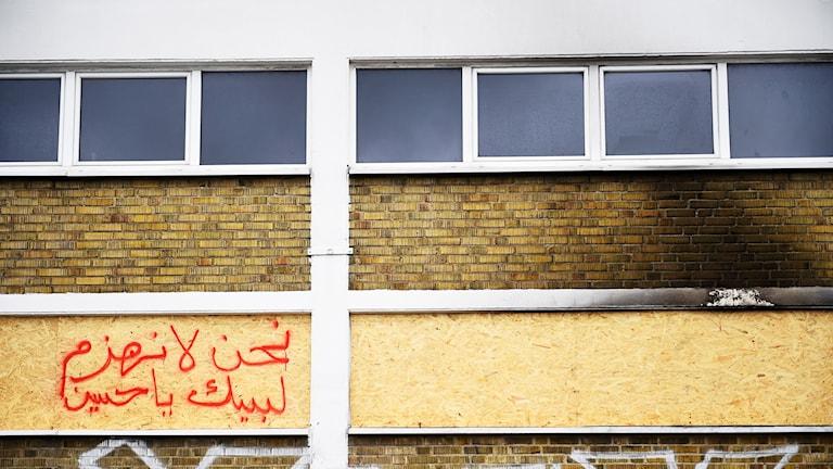 Muslimska kulturföreningen Aldorrs lokal i Malmö
