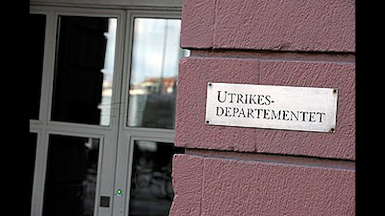 وزارة الخارجية السويدية تنصح بعدم السفر إلى سوريا
