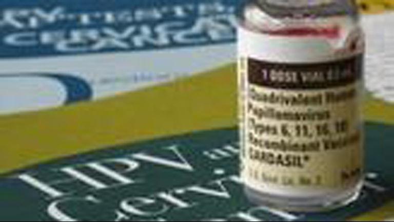 جرعة من مصل غاردازيل Gardasil، المستخدم للوقاية من سرطان عنق الرحم