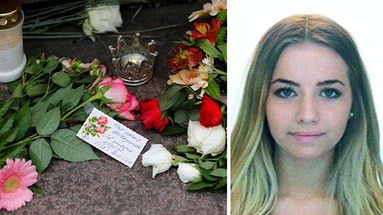 جريمة قتل ليزا هولم ذات 17 عاما
