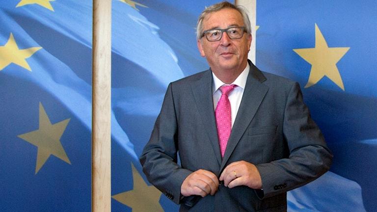 رئيس المفوضية الاوربية جان كلود جونكر