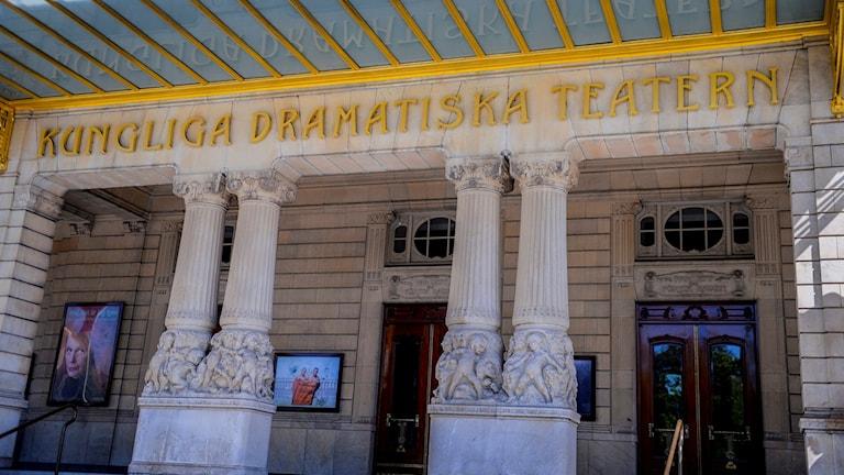 TT / kod 11390 مسرح الدراما الملكي في ستوكهولم