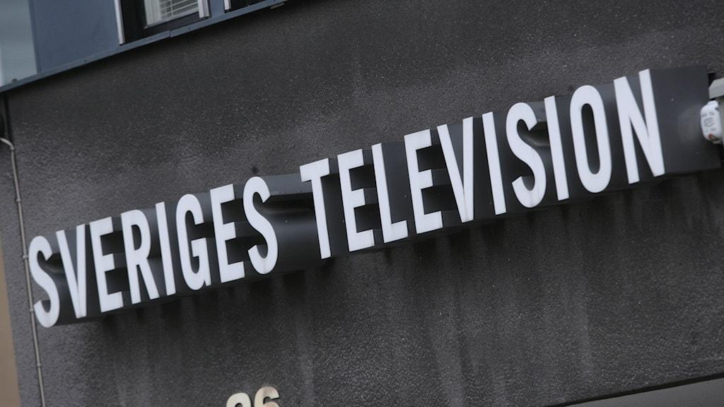 التلفزيون السويدي.