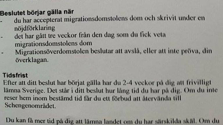 جزء من رسالة توصل بها طفل لاجئ رفضت مصلحة الهجرة طلب إقامته