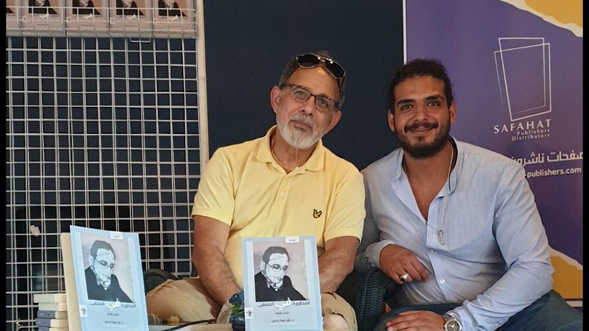 معرض الكتاب العربي في يوتبوري