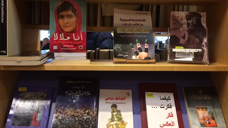 arabiska böcker