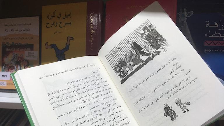 En bok av Astrid Lindgren på arabiska