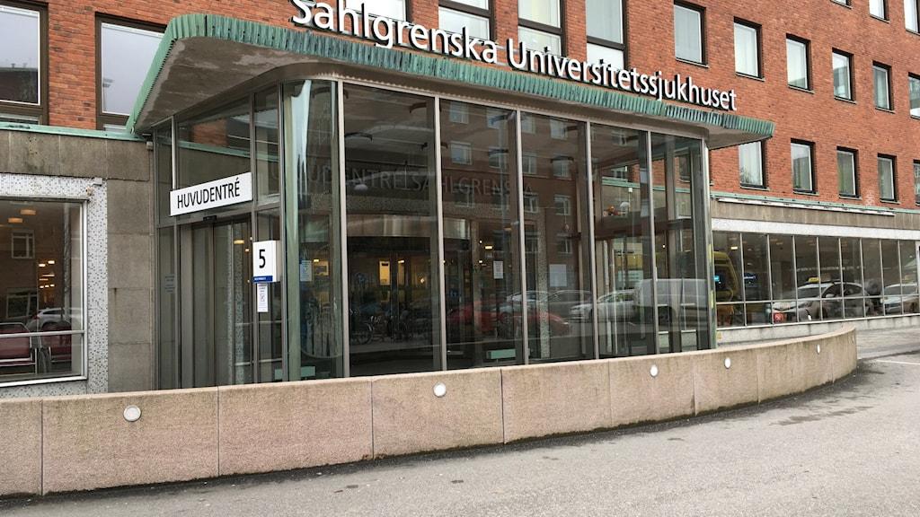 مستشفى جامعة سالغرينسكا