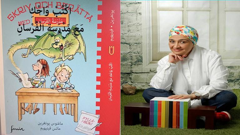 فلورا مجدلاوي، مستشارة في دار نشر فينيكس الخاصة بكتب الأطفال