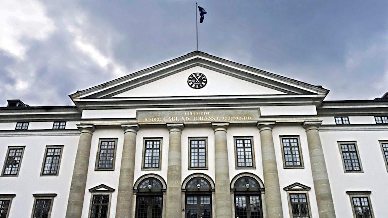 مبنى المجلس النيابي لمحافظة ستوكهولم.