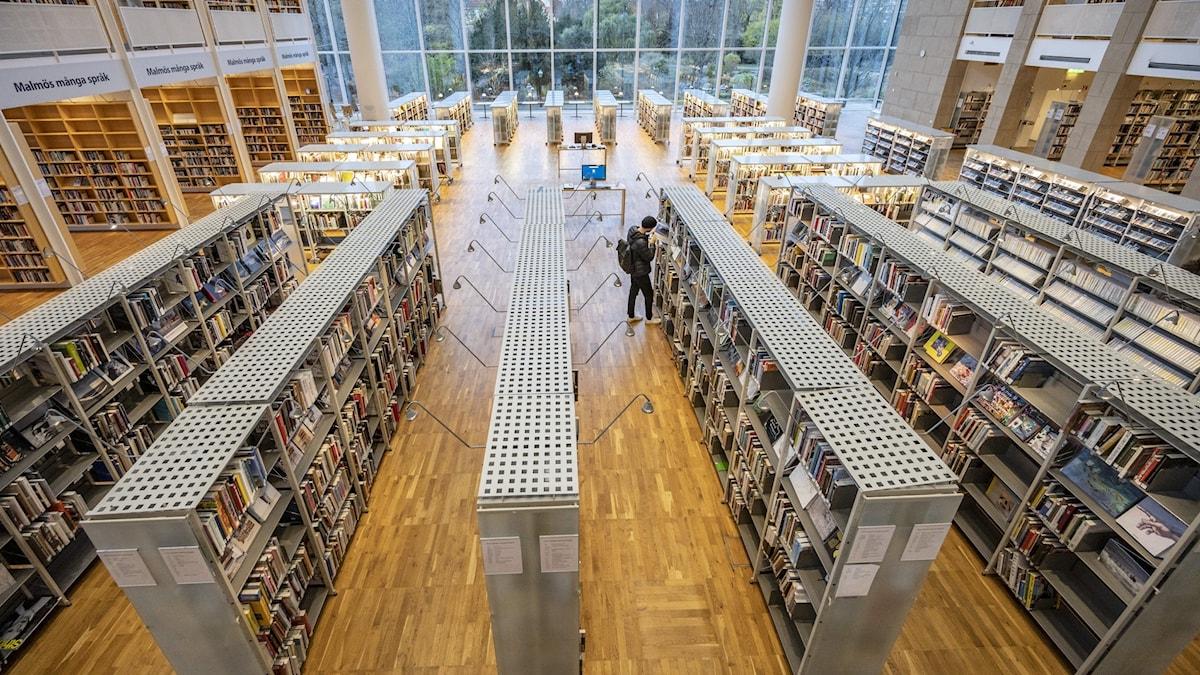 إغلاق المكتبات العامة في ستكهولم