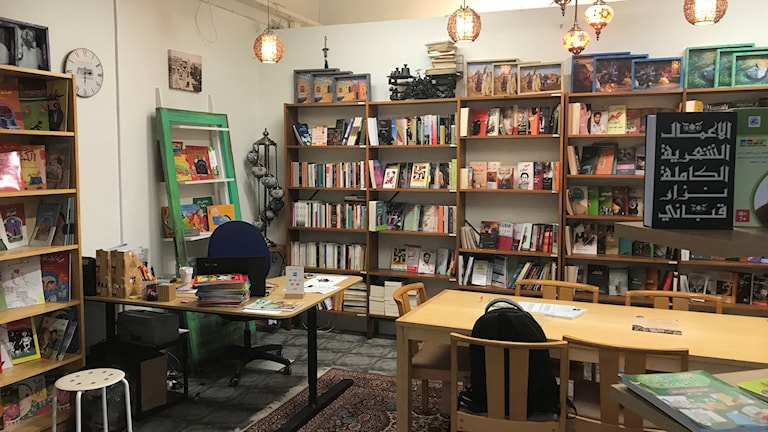 مكتبة عربية