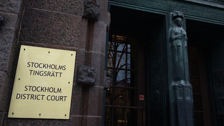 محكمة ستوكهولم