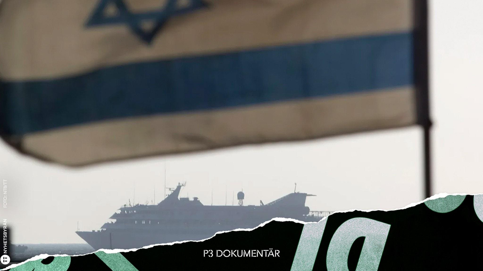 Ship to Gaza fotograferad från land.