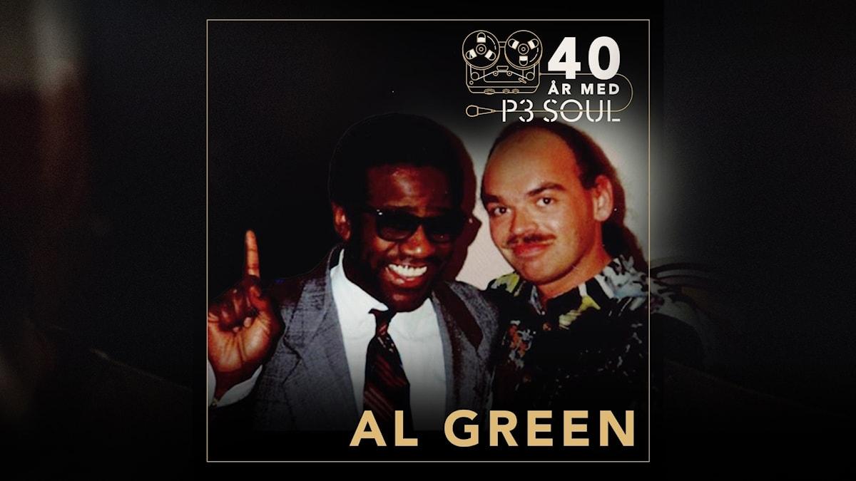 Al Green och Mats Nileskär