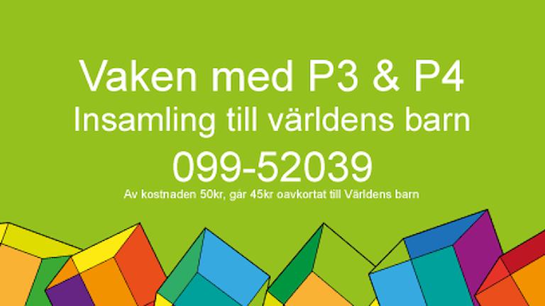 Banner, Världens barn, Vaken med P3 och P4 2016, av Reine Magnusson, svart
