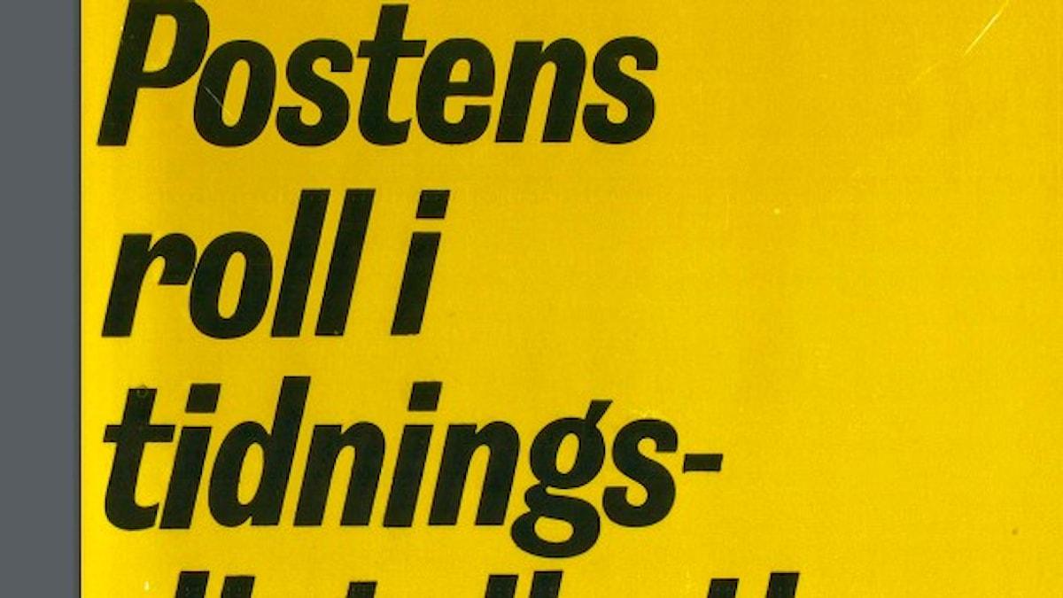 1974 års tidningstaxeutredning SOU