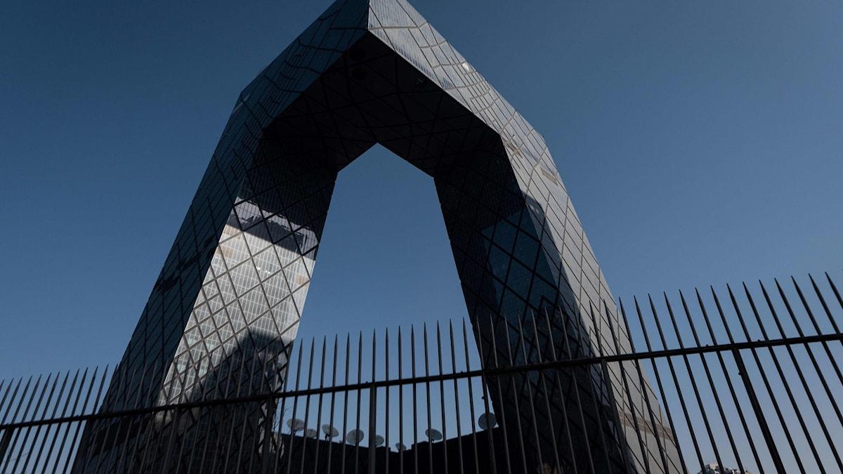 CCTV-byggnaden i Peking