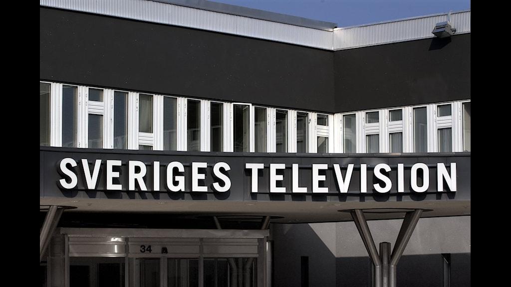 TV-huset SVT