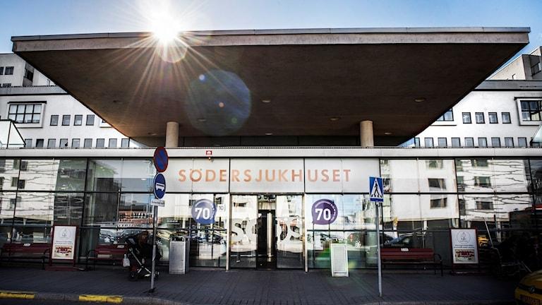 Städfusk på Södersjukhuset. Foto: Tomas Oneborg/Svd/TT