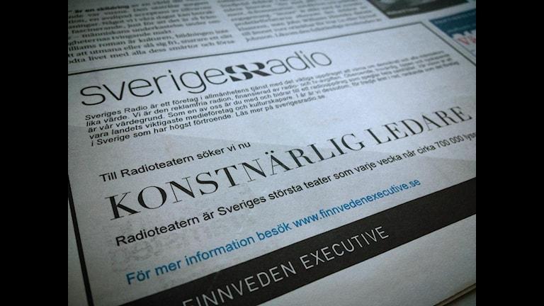 Radioteatern Foto: Sveriges Radio