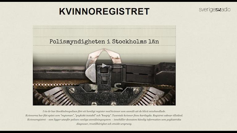 Ekots granskning Kvinnoregistret - ett av Sveriges Radios nominerade bidrag till Prix Europa. Foto: Sveriges Radio