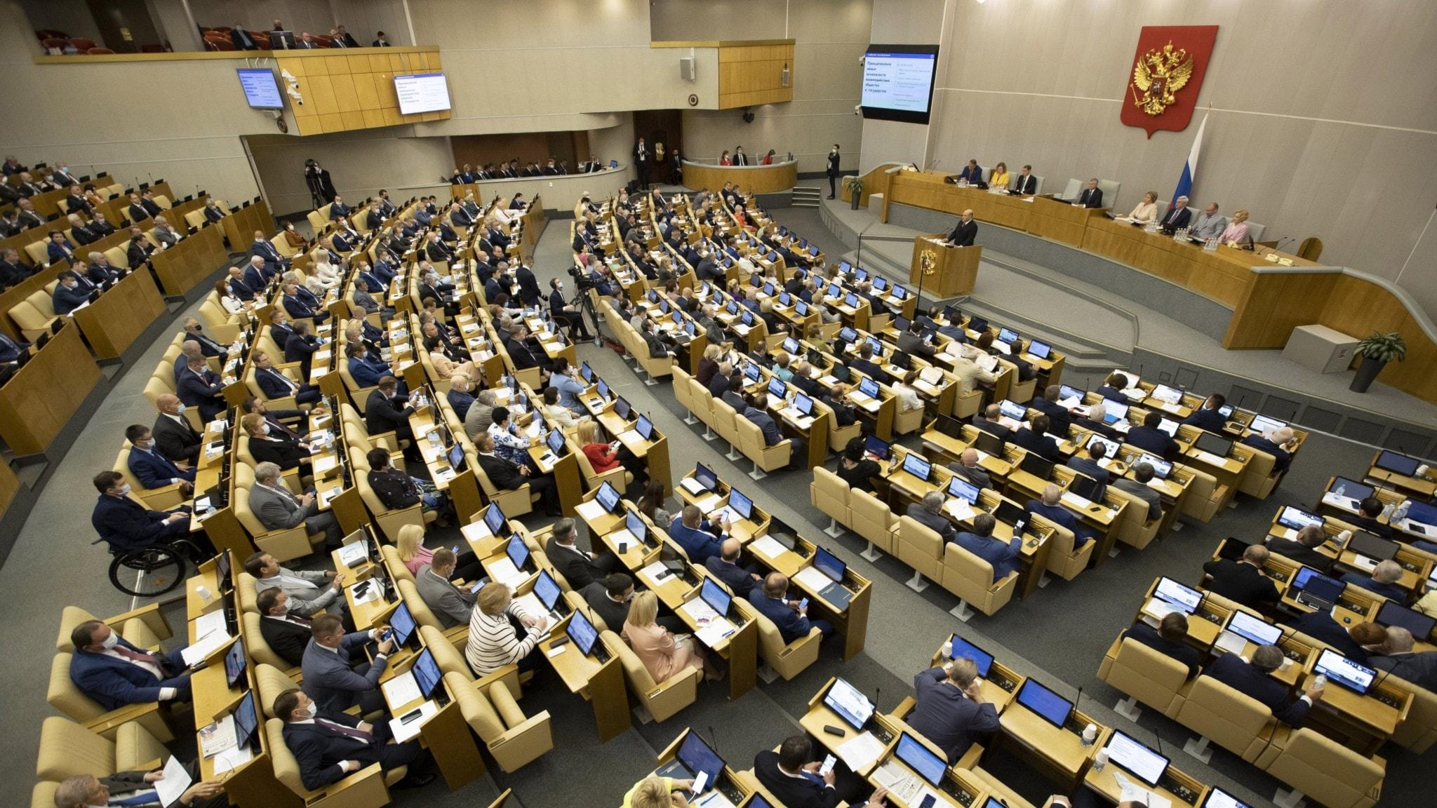 Ryska parlamentets underhus duman.