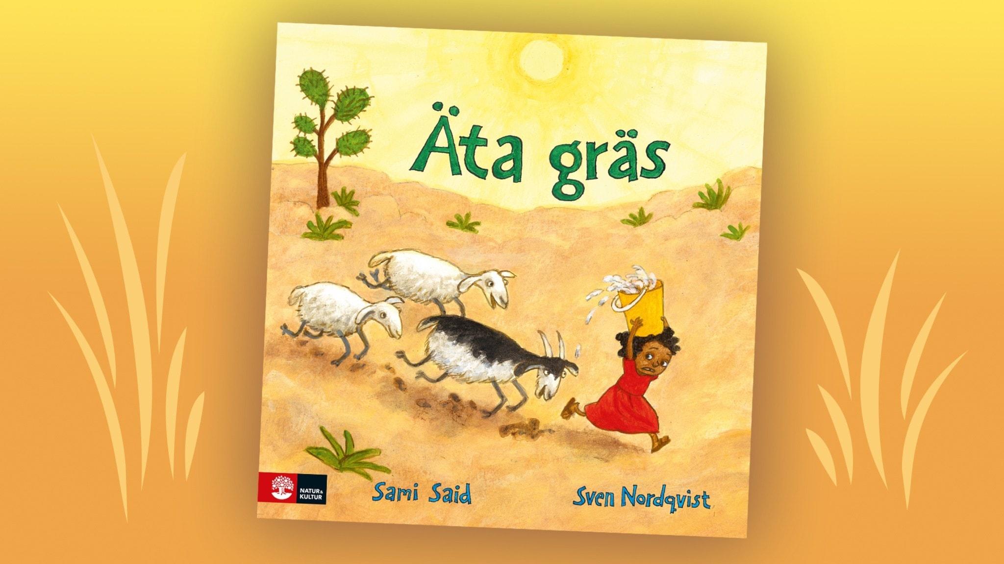 Saga: Äta gräs