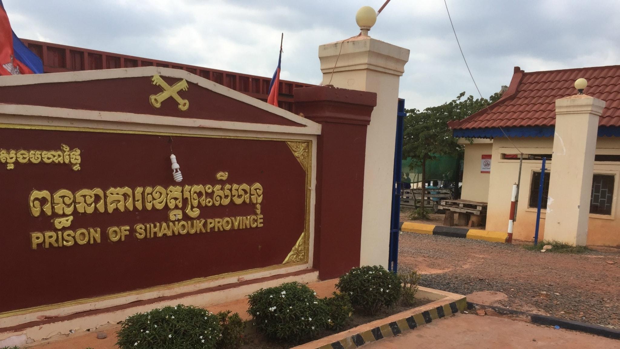 Anders bakom galler i Kambodja: