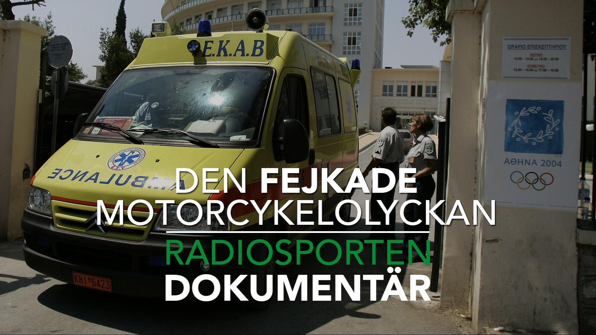 Radiosporten dokumentär - den fejkade mcolyckan