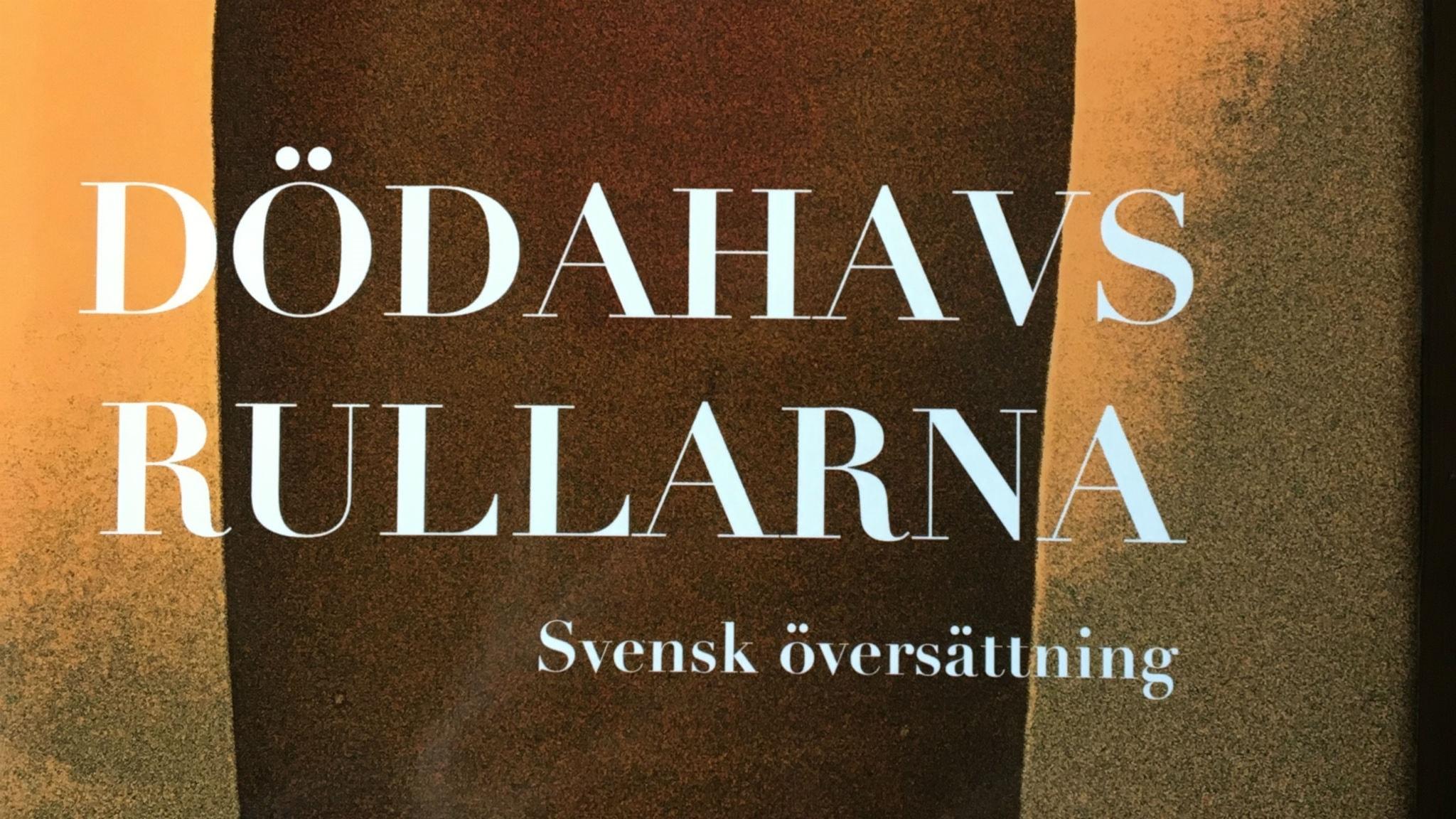 På svenska efter nästan 2000 år.