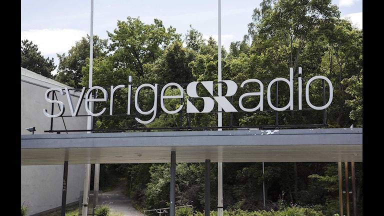 Radiohuset i Stockholm. Foto: Martina Holmberg