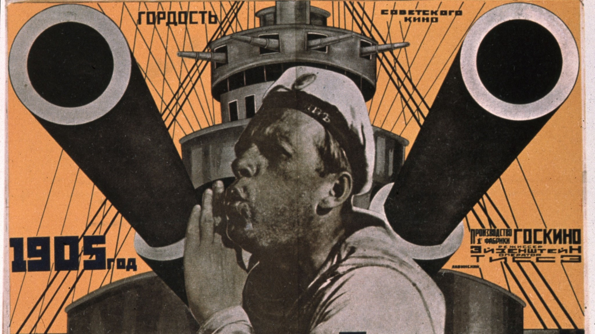 Affisch Pansarkryssaren Potemkin