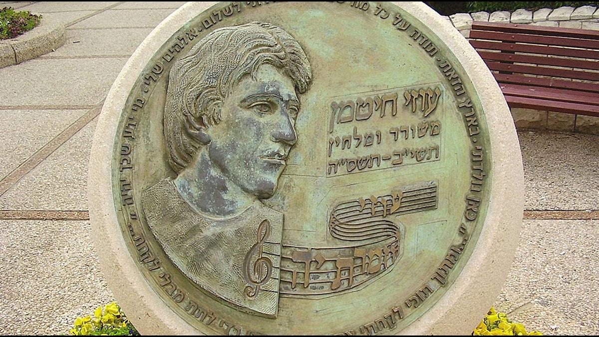 Minnesplats för sångarens Uzi Chimtan i Ramat Gan, Israel Foto: Avishai Teicher/Wikimedia commons