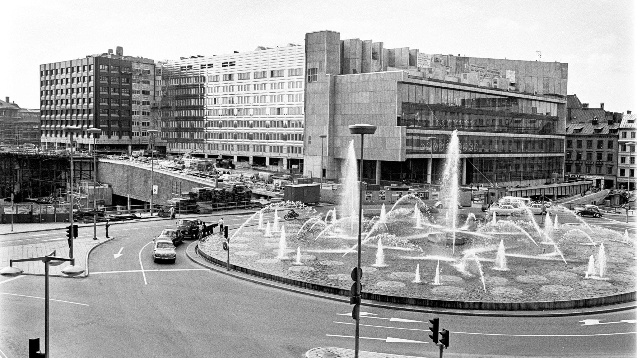 Kulturhuset 1970