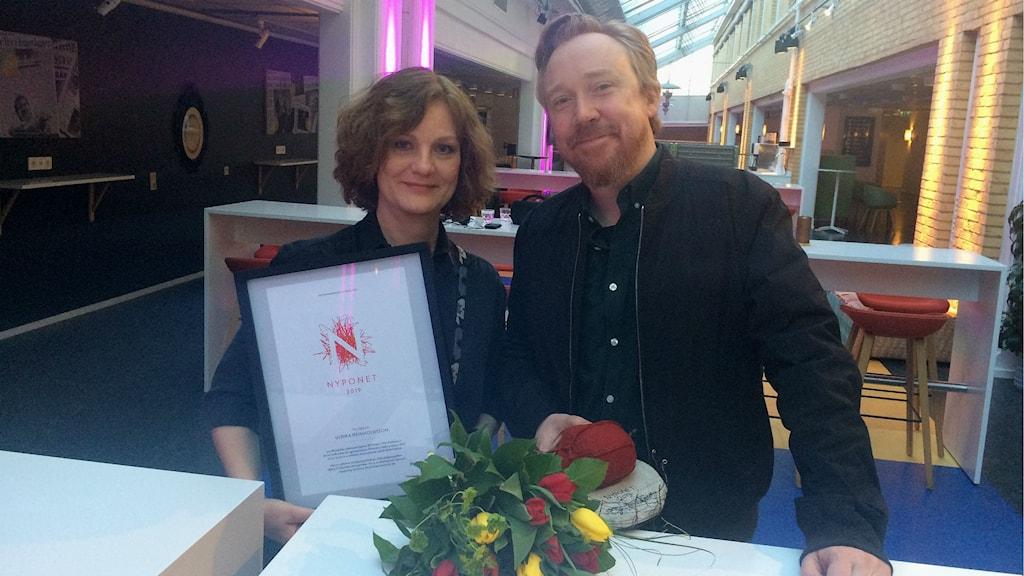 Ulrika Reinholdsson Lars Winnerbäck