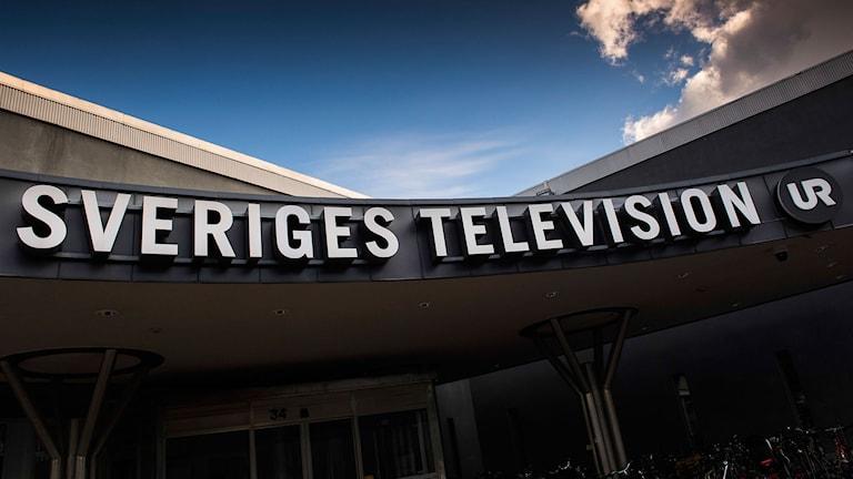 Ingången till Sveriges Televisions huvudkontor i Stockholm. Foto: TT Nyhetsbyrån
