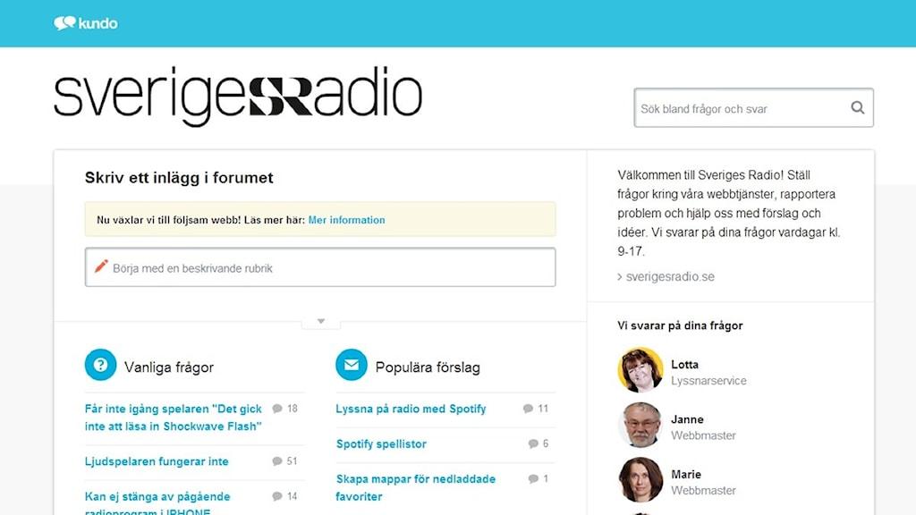 Sveriges Radios supportforum